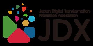 一般社団法人日本デジタルトランスフォーメーション推進協会